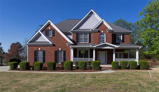 941 Fernbank Lane, Dacula, GA 30019 (MLS #6863251) :: North Atlanta Home Team