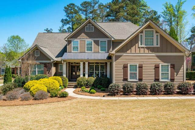1320 Victoria Falls Drive NW, Acworth, GA 30101 (MLS #6863407) :: Lucido Global