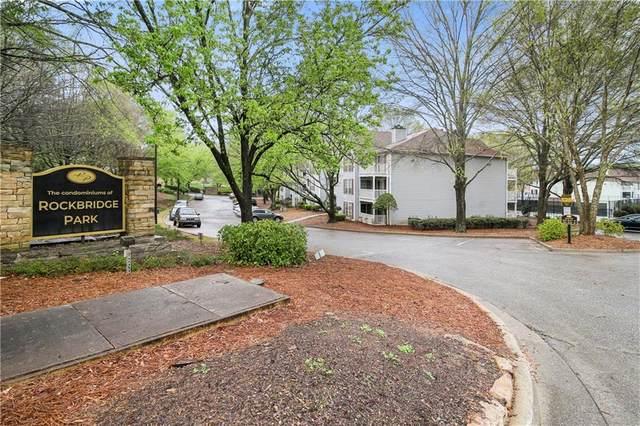 321 Cobblestone Trail, Avondale Estates, GA 30002 (MLS #6863434) :: RE/MAX Prestige