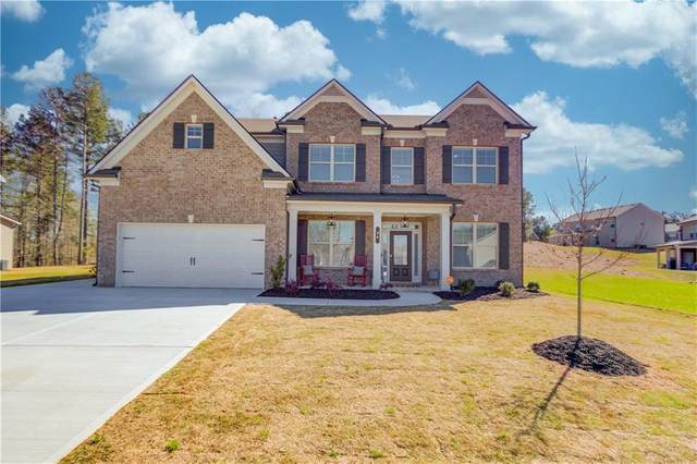 34 Heron Court, Jefferson, GA 30549 (MLS #6863437) :: North Atlanta Home Team