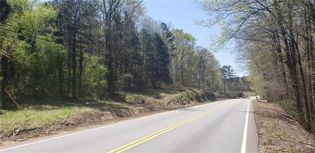 2885 Lawrenceville Highway, Dacula, GA 30019 (MLS #6863456) :: North Atlanta Home Team