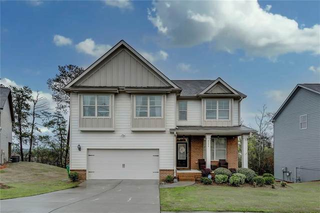 2194 Mason Point, Lithonia, GA 30058 (MLS #6863469) :: Good Living Real Estate