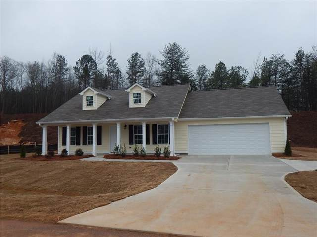 261 Katie Lane, Commerce, GA 30529 (MLS #6863473) :: North Atlanta Home Team