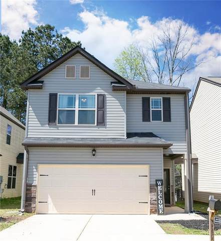 313 Lossie Lane, Mcdonough, GA 30253 (MLS #6863865) :: Lucido Global