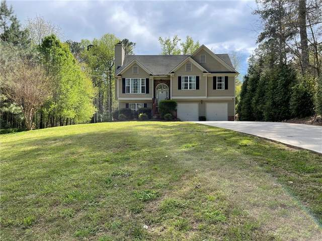 3548 Herren Drive SW, Smyrna, GA 30082 (MLS #6863914) :: North Atlanta Home Team
