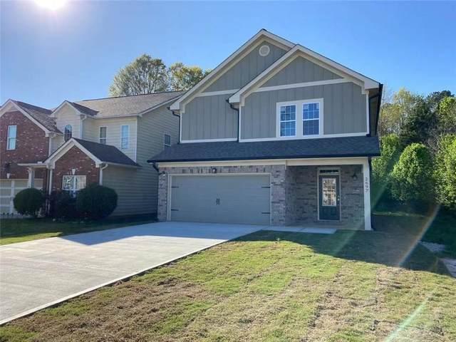 2697 Chamblerlain Court, Lawrenceville, GA 30044 (MLS #6864094) :: North Atlanta Home Team