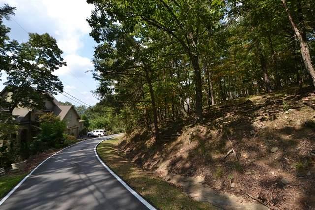 0 Valley View Vista, Jasper, GA 30143 (MLS #6864377) :: North Atlanta Home Team