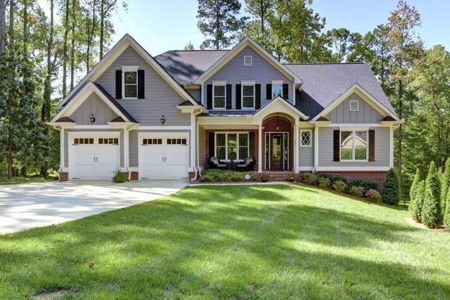 558 Bouldercrest Drive SW, Marietta, GA 30064 (MLS #6864539) :: North Atlanta Home Team