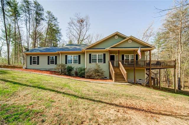 259 Farmer Circle, Mineral Bluff, GA 30559 (MLS #6864702) :: Kennesaw Life Real Estate