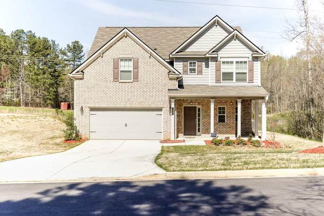 7985 Dawson Lane, Douglasville, GA 30134 (MLS #6864982) :: North Atlanta Home Team