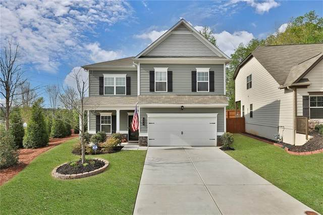 101 Prominence Court, Canton, GA 30114 (MLS #6865182) :: North Atlanta Home Team