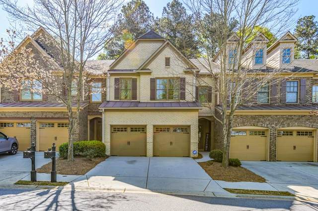 1669 Caswell Parkway, Marietta, GA 30060 (MLS #6865201) :: North Atlanta Home Team