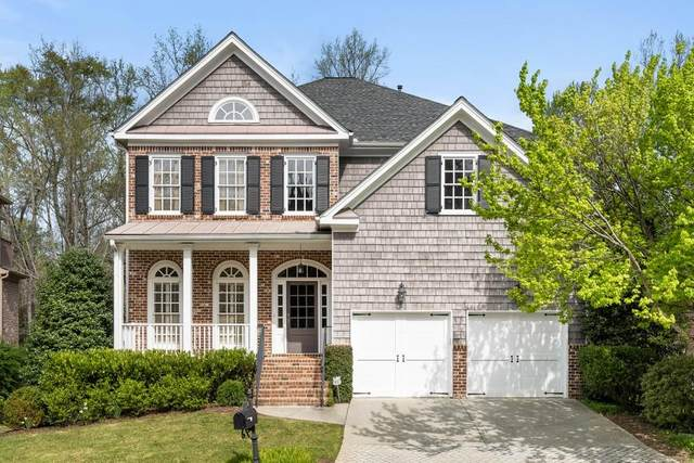 1150 Brookhaven Commons Drive NE, Brookhaven, GA 30319 (MLS #6865403) :: The Realty Queen & Team
