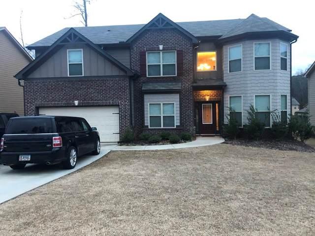 4810 Haysboro Way, Cumming, GA 30040 (MLS #6865607) :: North Atlanta Home Team