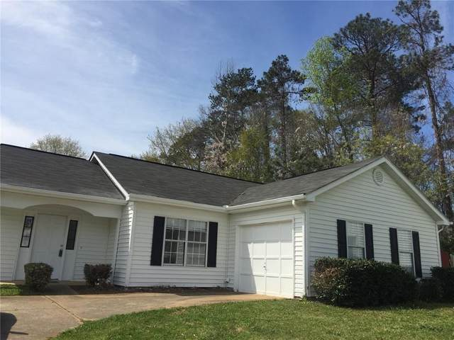 1611 Sweetgum Hill, Decatur, GA 30032 (MLS #6865639) :: The Zac Team @ RE/MAX Metro Atlanta