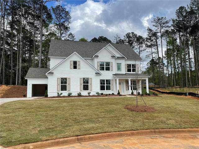 468 Eager Court, Marietta, GA 30064 (MLS #6866061) :: North Atlanta Home Team
