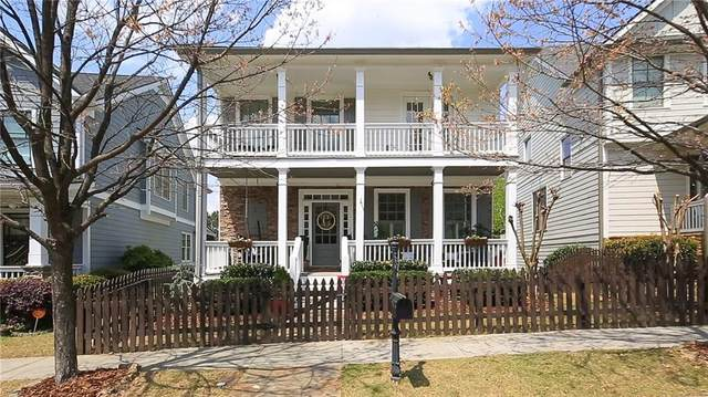 1606 Gilstrap Lane NW, Atlanta, GA 30318 (MLS #6866068) :: The Zac Team @ RE/MAX Metro Atlanta