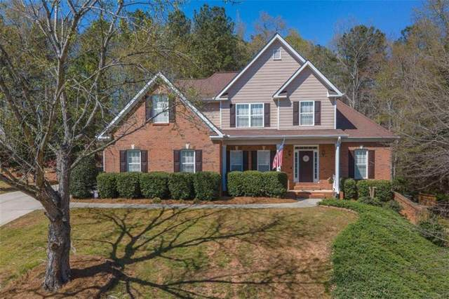 7400 Mobley Court, Winston, GA 30187 (MLS #6866114) :: North Atlanta Home Team