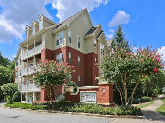 1412 Westchester Ridge NE, Atlanta, GA 30329 (MLS #6866142) :: Good Living Real Estate