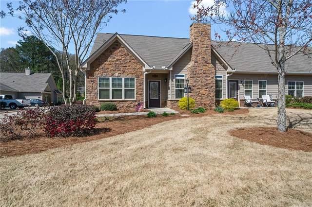 2386 Tree Arbor Way, Marietta, GA 30064 (MLS #6866166) :: North Atlanta Home Team