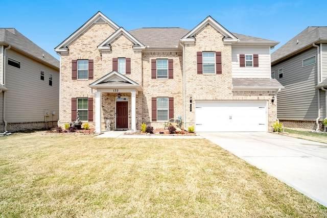 133 Oak Farm Court, Loganville, GA 30052 (MLS #6866178) :: Lucido Global