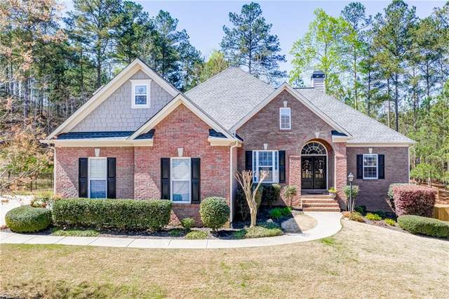 1010 Boxwood Lane, Canton, GA 30114 (MLS #6866321) :: North Atlanta Home Team