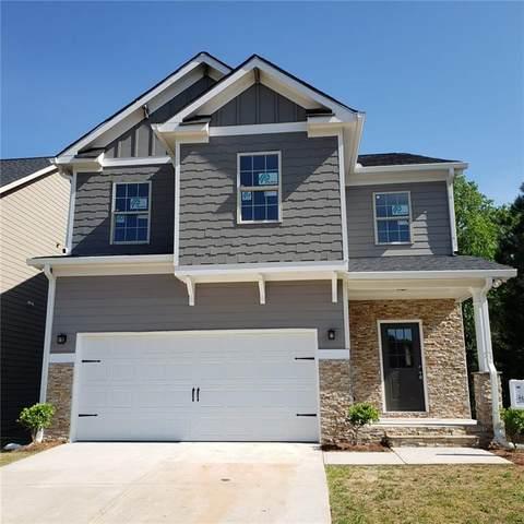 2459 Park Estates Drive, Snellville, GA 30078 (MLS #6866397) :: Keller Williams