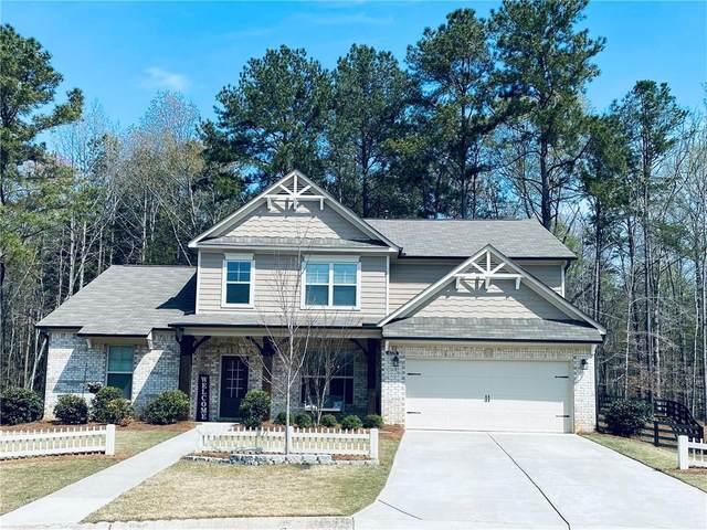 4225 Turnstone Court, Cumming, GA 30028 (MLS #6866581) :: North Atlanta Home Team
