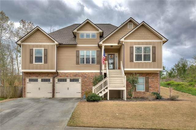 14 Redwood Drive, Adairsville, GA 30103 (MLS #6866630) :: Oliver & Associates Realty