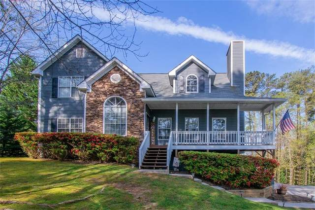 2210 Pilgrim Mill Circle, Cumming, GA 30041 (MLS #6866657) :: North Atlanta Home Team