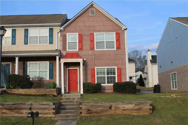 4572 Parkview Square, College Park, GA 30349 (MLS #6866706) :: Oliver & Associates Realty
