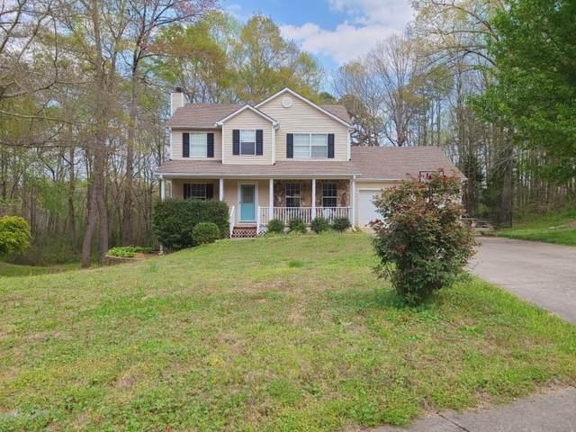 1511 Nunnally Way, Monroe, GA 30655 (MLS #6867115) :: North Atlanta Home Team