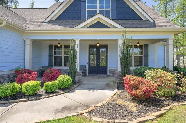 135 Discovery Lake Drive, Fayetteville, GA 30215 (MLS #6867207) :: Lucido Global