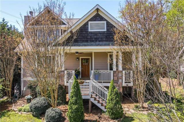 3196 Cedar Street, Scottdale, GA 30079 (MLS #6867516) :: Path & Post Real Estate