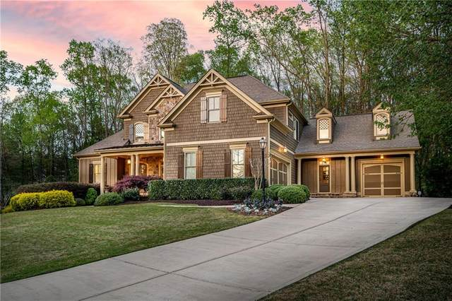 1250 Waterfall Lane NW, Acworth, GA 30101 (MLS #6867712) :: North Atlanta Home Team
