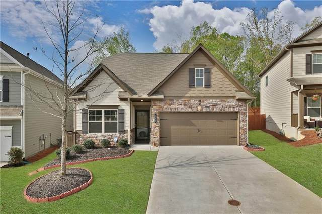 103 Prominence Court, Canton, GA 30114 (MLS #6867725) :: North Atlanta Home Team