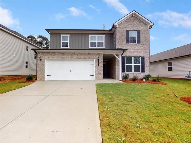 265 Birdie Circle, Fairburn, GA 30213 (MLS #6867741) :: North Atlanta Home Team