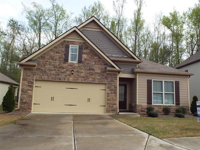 3009 Bedrock Drive, Villa Rica, GA 30180 (MLS #6867876) :: North Atlanta Home Team