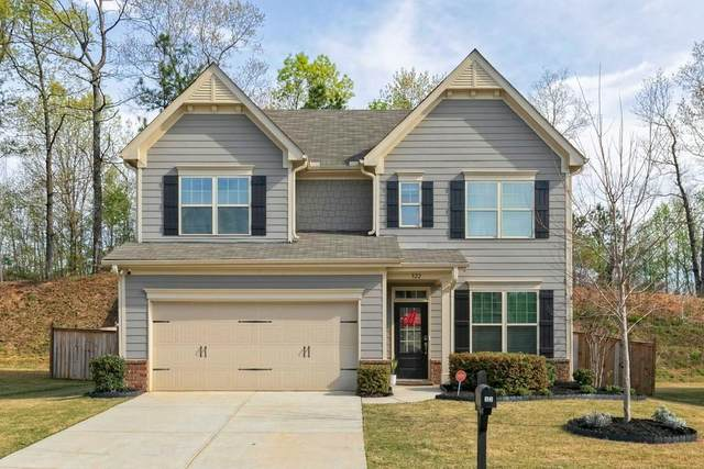 322 Lanier Court, Hiram, GA 30141 (MLS #6867896) :: Charlie Ballard Real Estate