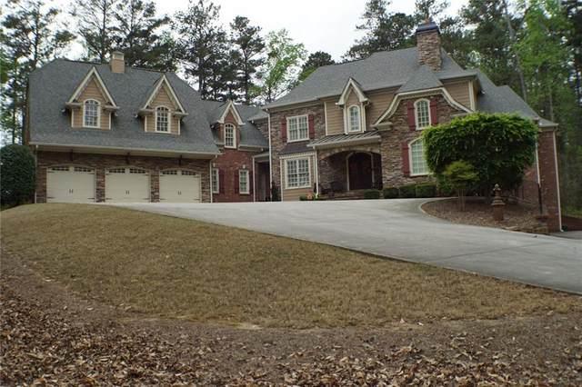 2025 Addison Road NE, Marietta, GA 30066 (MLS #6867909) :: North Atlanta Home Team