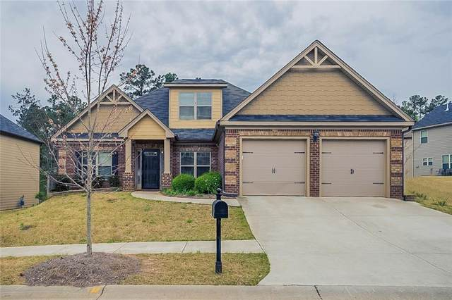 8054 Stillmist Drive, Fairburn, GA 30213 (MLS #6868083) :: North Atlanta Home Team