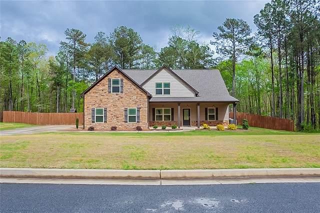 244 Cecil Way, Mcdonough, GA 30252 (MLS #6868097) :: North Atlanta Home Team