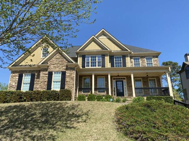 1688 Silvergrass Lane, Grayson, GA 30017 (MLS #6868114) :: Path & Post Real Estate