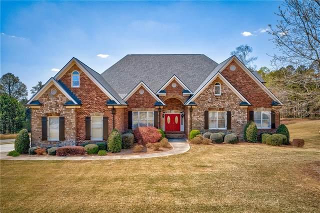 2444 Sunflower Drive, Hoschton, GA 30548 (MLS #6868220) :: North Atlanta Home Team