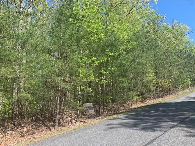 0 Ayers Rock Road, Jasper, GA 30143 (MLS #6868552) :: RE/MAX Paramount Properties