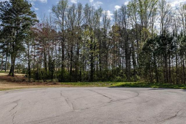 541 Rienzi Ct, Gainesville, GA 32506 (MLS #6868600) :: Compass Georgia LLC