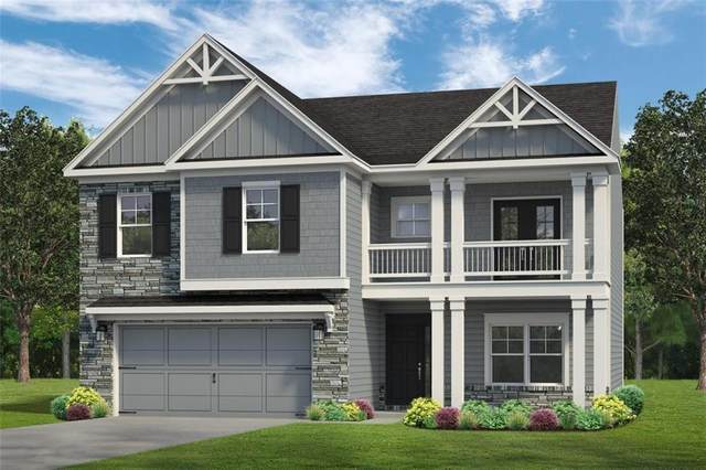618 Benjamin Court, Mcdonough, GA 30252 (MLS #6868617) :: North Atlanta Home Team