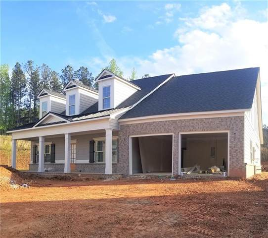 1958 Lola Lane SW, Marietta, GA 30064 (MLS #6868668) :: Lucido Global