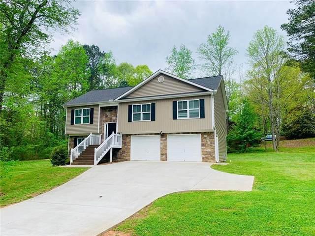 10 Sweet Gum Lane SE, Cartersville, GA 30121 (MLS #6868816) :: North Atlanta Home Team