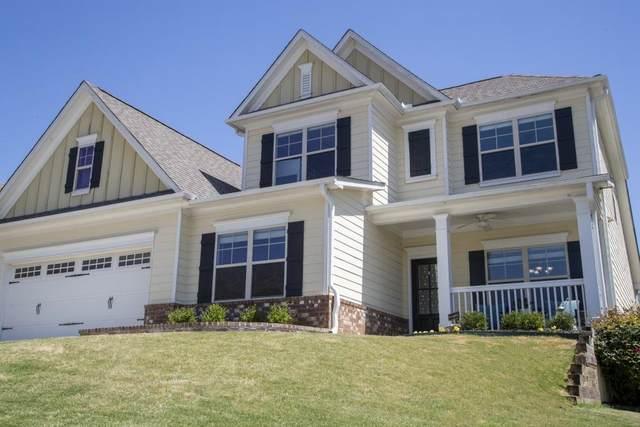 4518 Abbey Lane, Gainesville, GA 30504 (MLS #6869453) :: North Atlanta Home Team